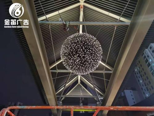 甦州網(wang)紅(hong)街(jie)淮海街(jie)藝術燈金笛廣告