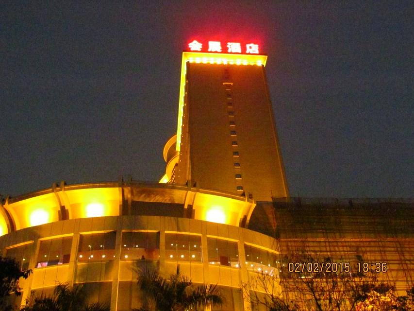 廣東(dong)會展酒店大型(xing)戶外沖(chong)孔(kong)發光字