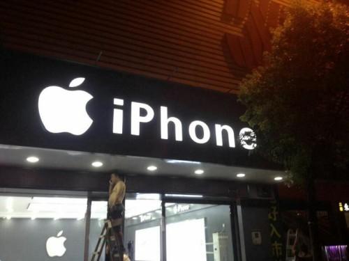 iphoneLED樹(shu)脂發光字