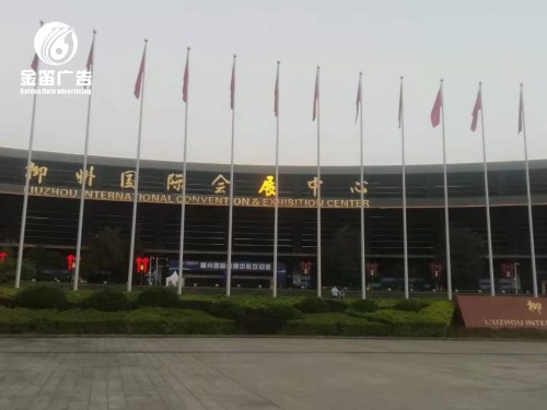 柳州國(guo)際會展中心金色(se)鍍膜LED吸